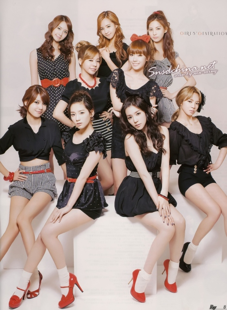 Kpop lovers dating site